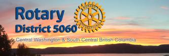 rotary-district-5060